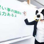 女性が起業する職種に習い事の講師が断然オススメの理由